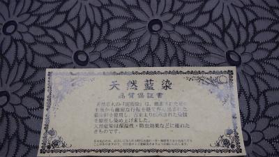 P1012254.jpg