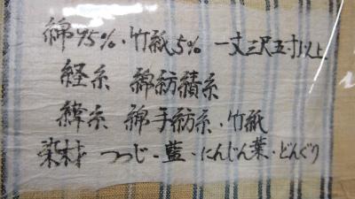 P1013255.jpg