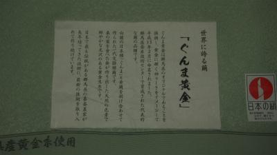 P1013419.jpg