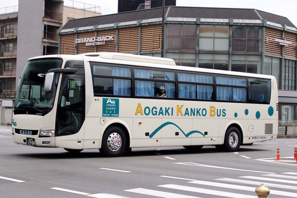 青垣観光バス か2904