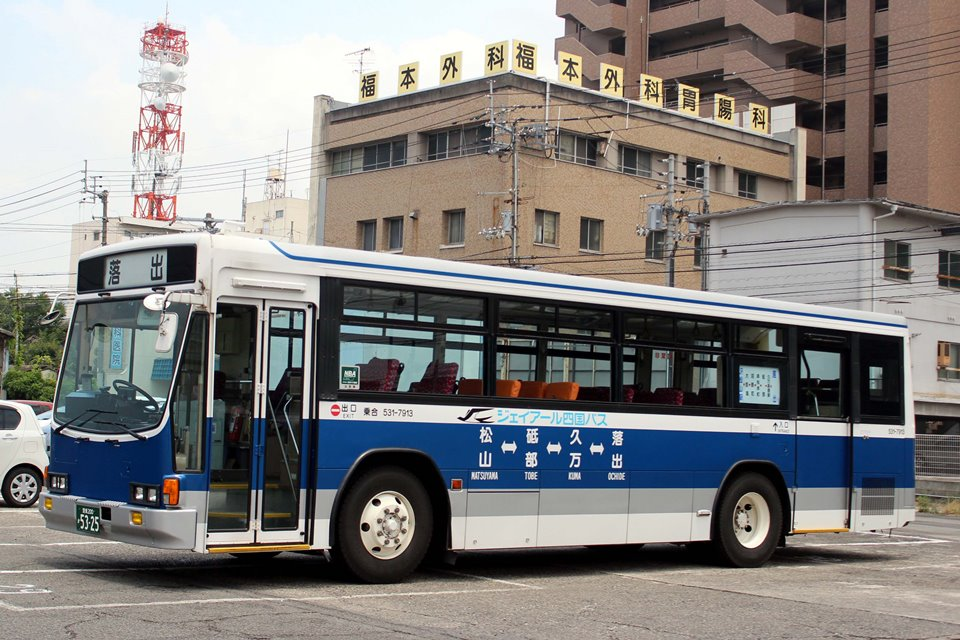 JR四国バス 531-7913