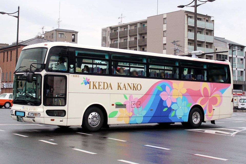 池田観光バス か235