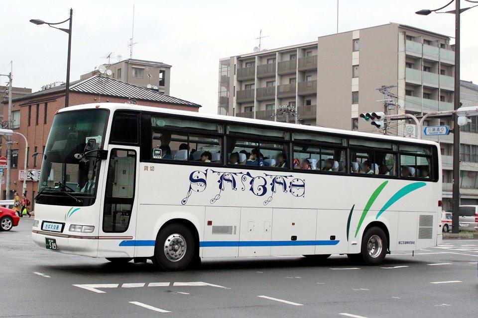 鯖江交通 か589