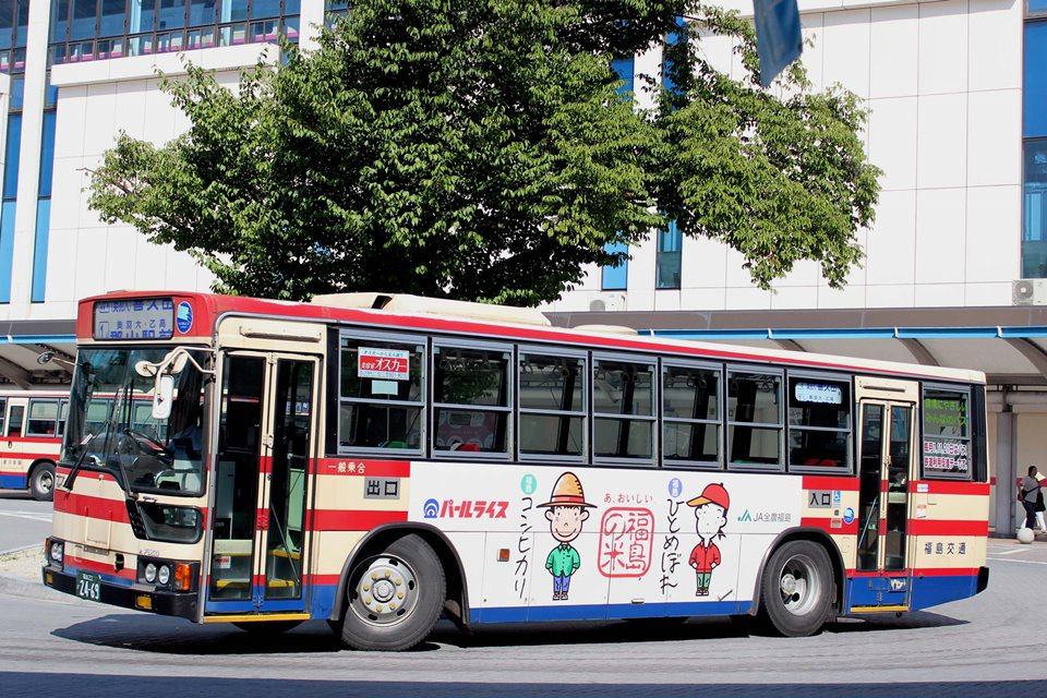 福島交通 か2469