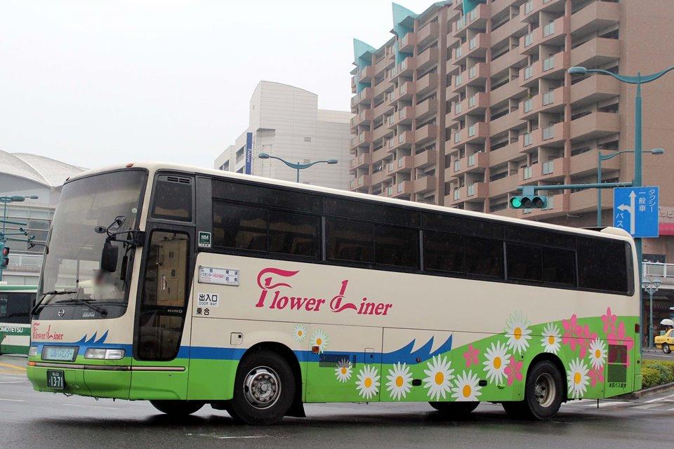 本四バス開発 く1371