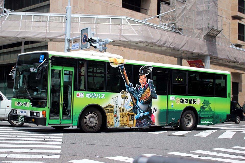 岐阜乗合自動車 か1528