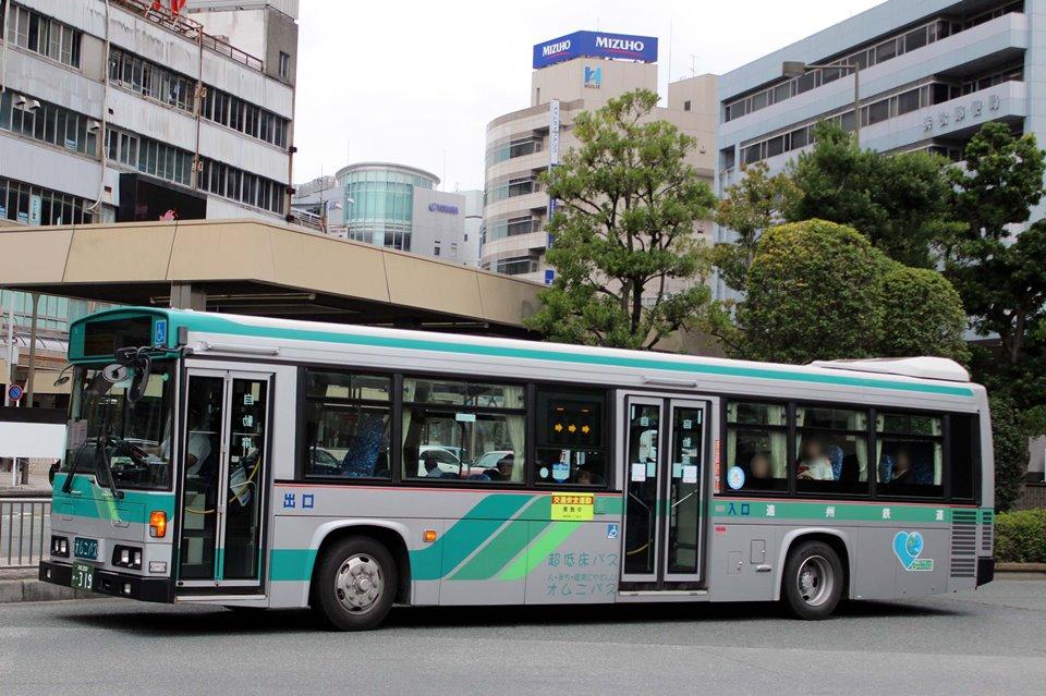 遠州鉄道 か319
