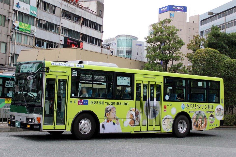 遠州鉄道 か2733