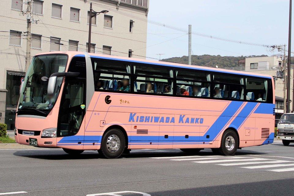 岸和田観光バス か1443