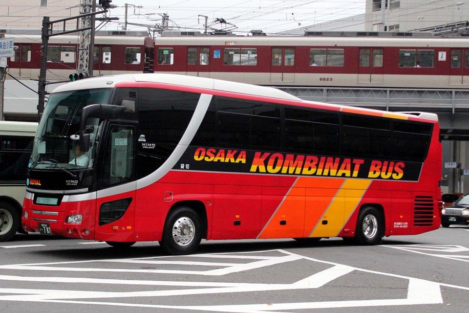 新大阪観光バス か787
