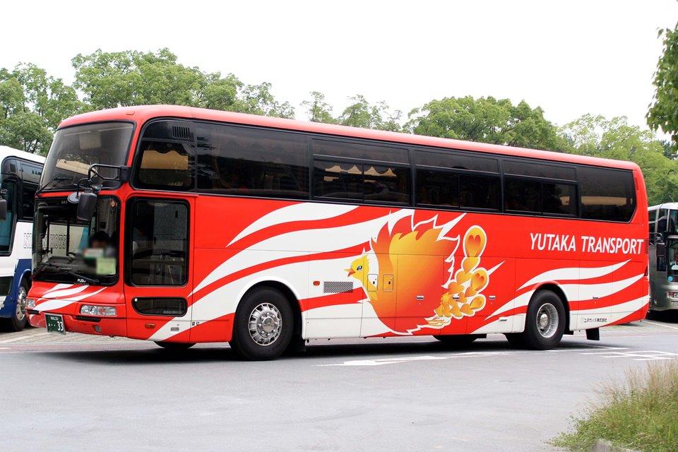 ユタカバス あ33
