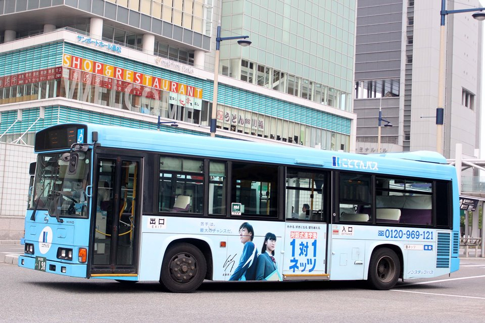 ことでんバス か198