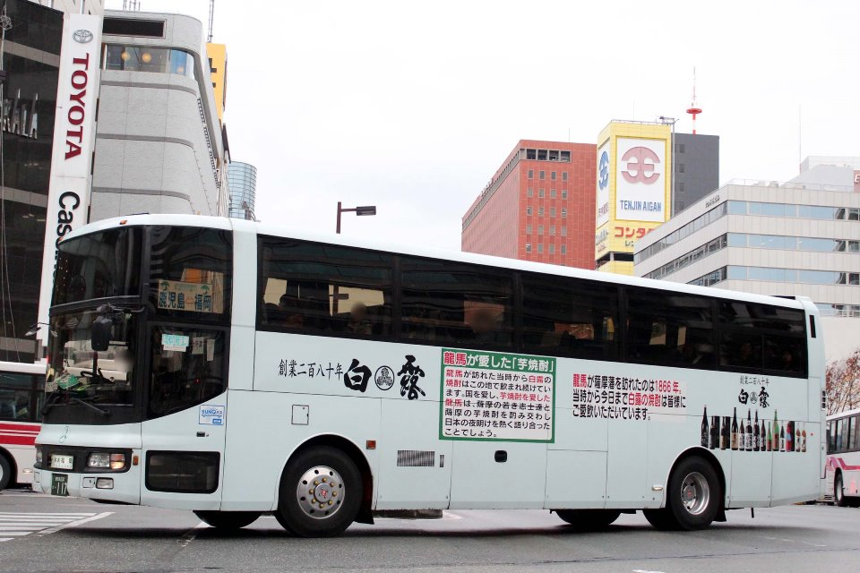 鹿児島交通 か117