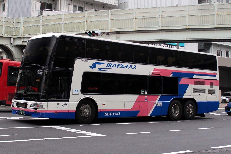 西日本JRバス 744-2985