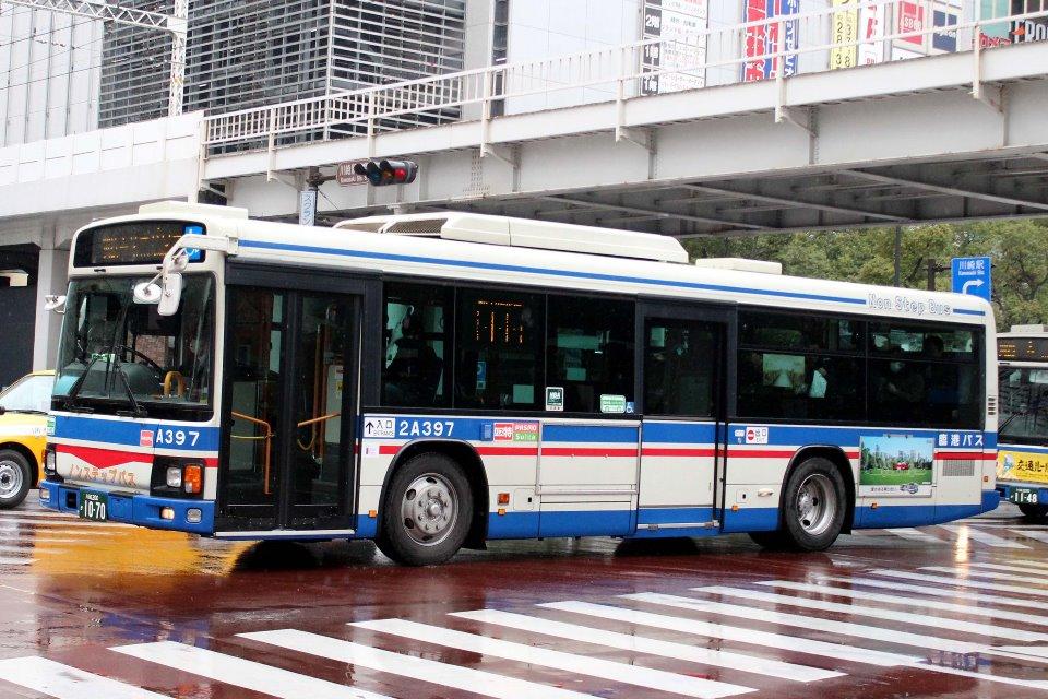 川崎鶴見臨港バス 2A397