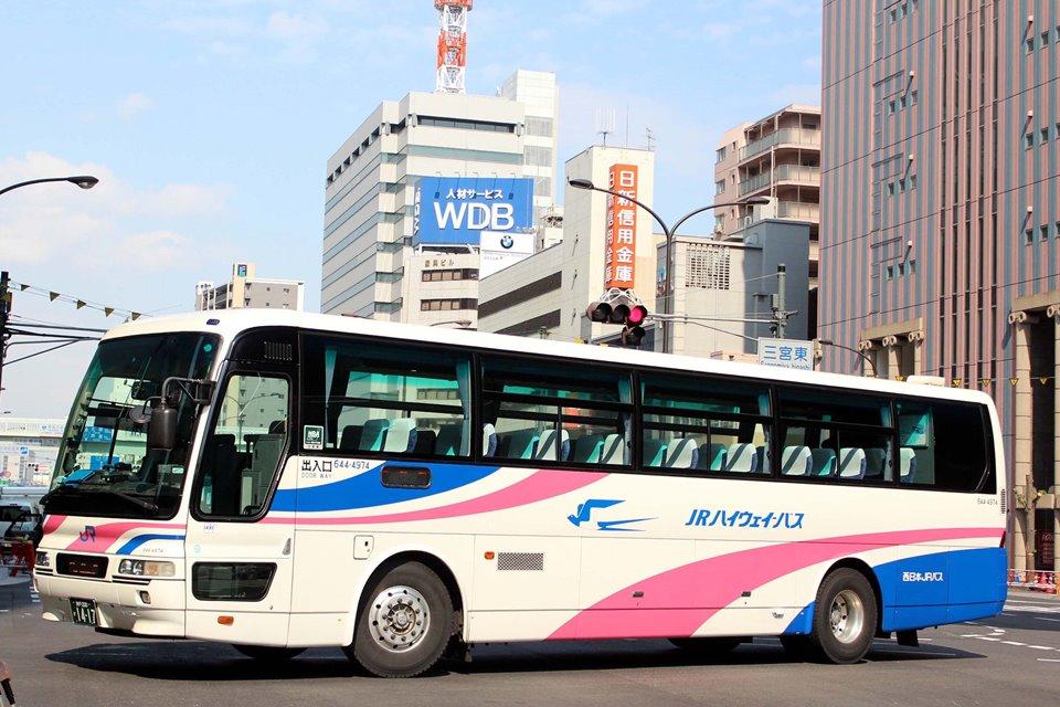 西日本JRバス 644-4974