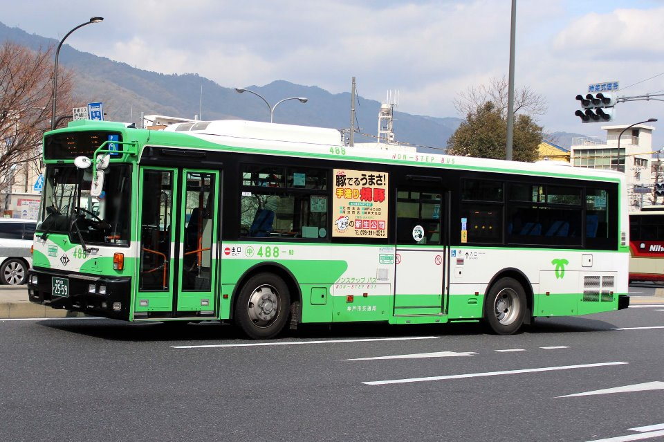 神戸市交通局 488