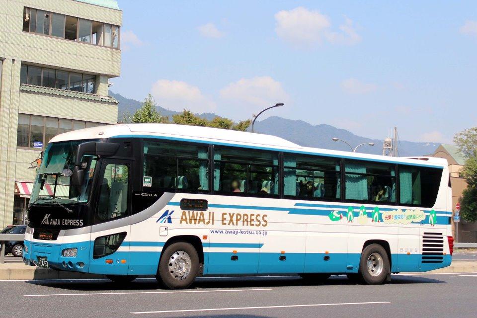 淡路交通 か2657