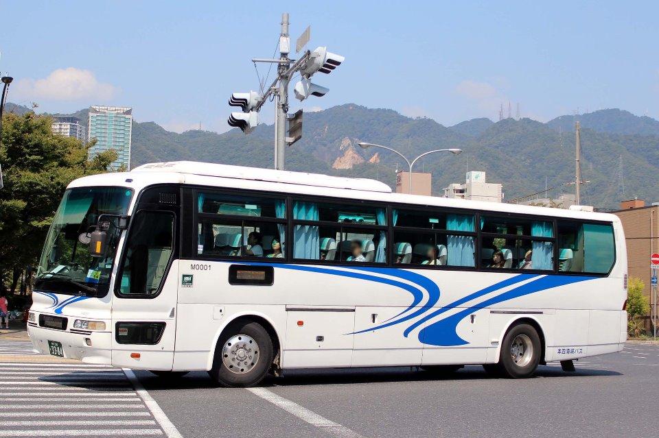 本四海峡バス M0001
