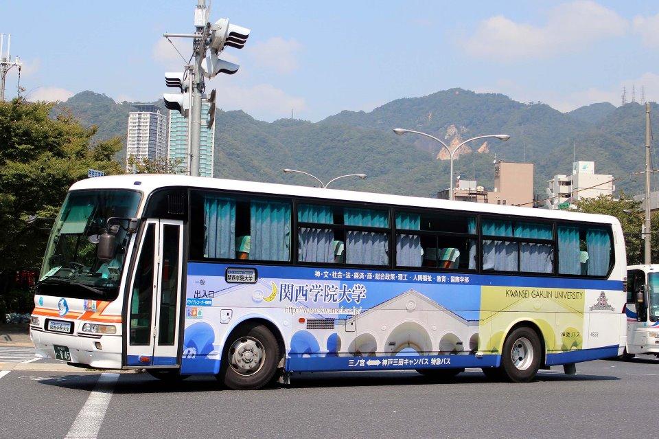 神姫バス 4833