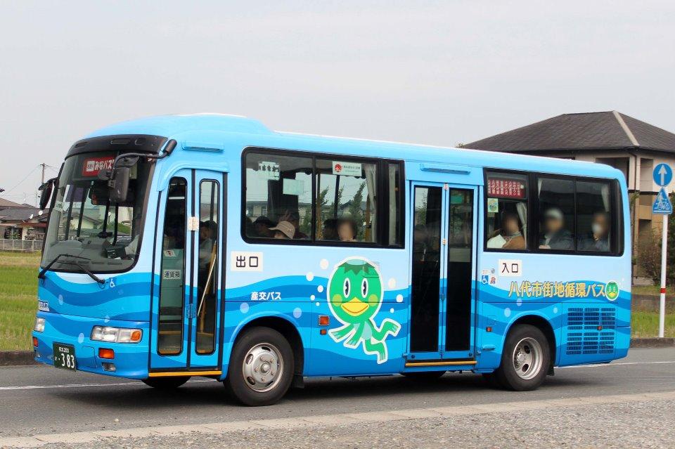 産交バス か383
