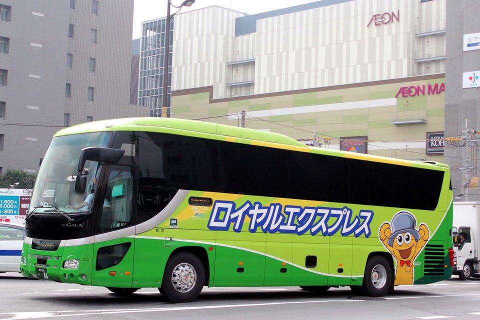 ロイヤルバス あ86