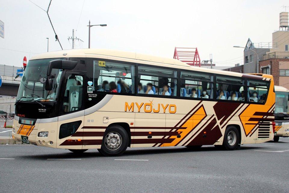 明星観光バス か2126