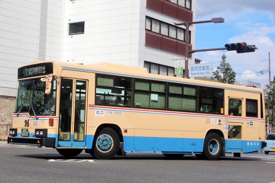 阪急バス 2630