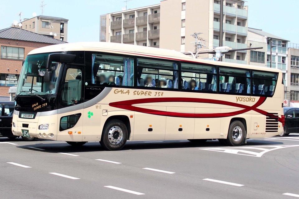 ヤサカ観光バス か2541