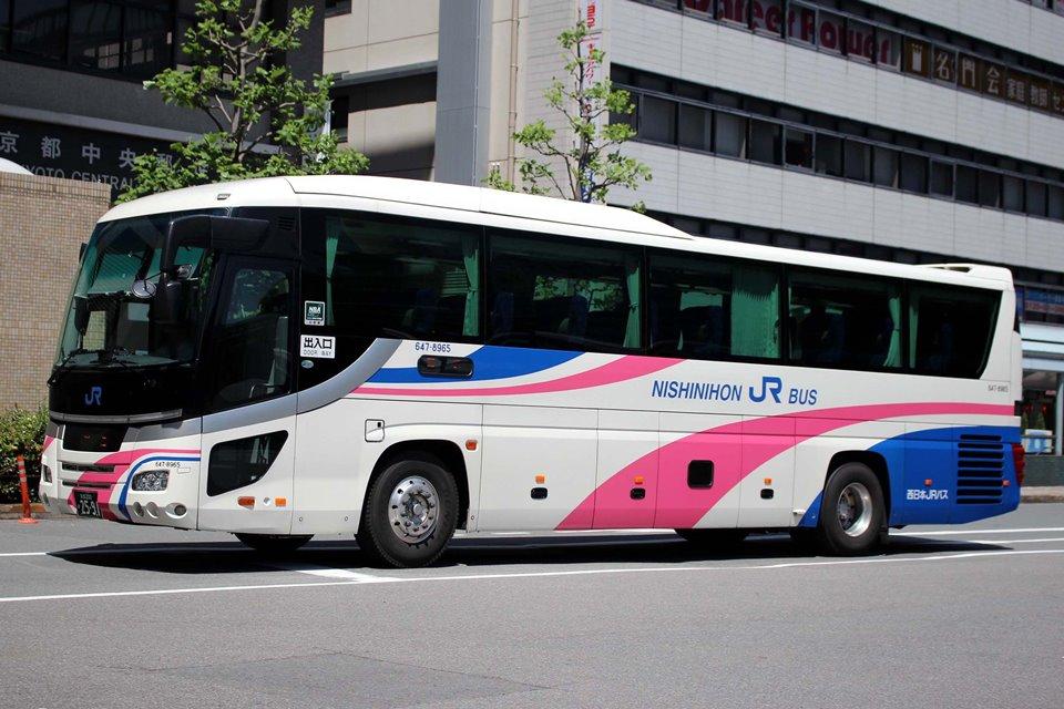 西日本JRバス 647-8965
