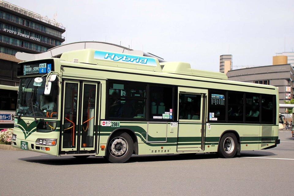 京都市交通局 か2981