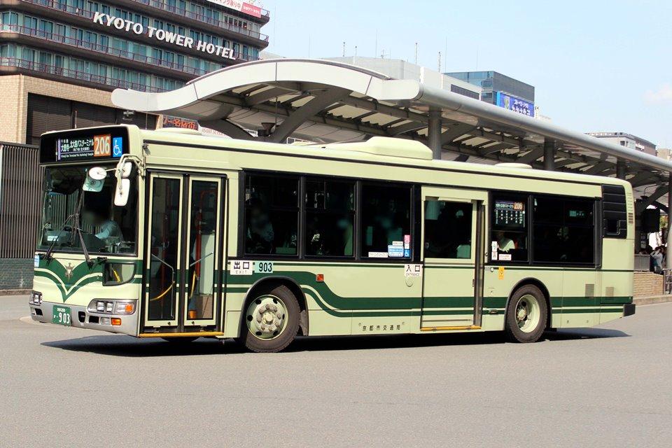 京都市交通局 か903
