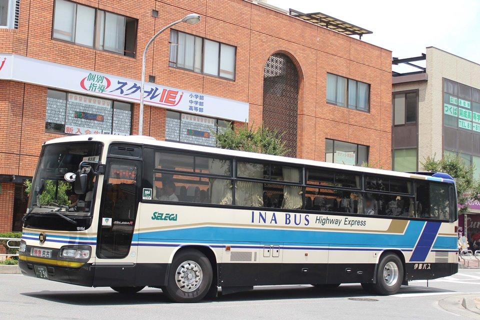 伊那バス 15164