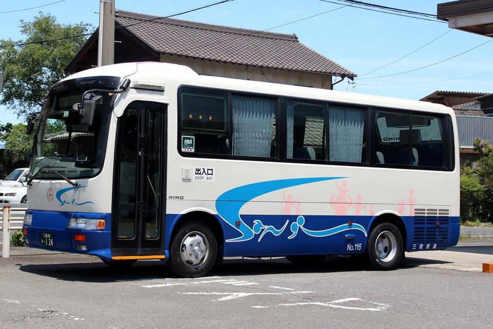 三岐鉄道 116
