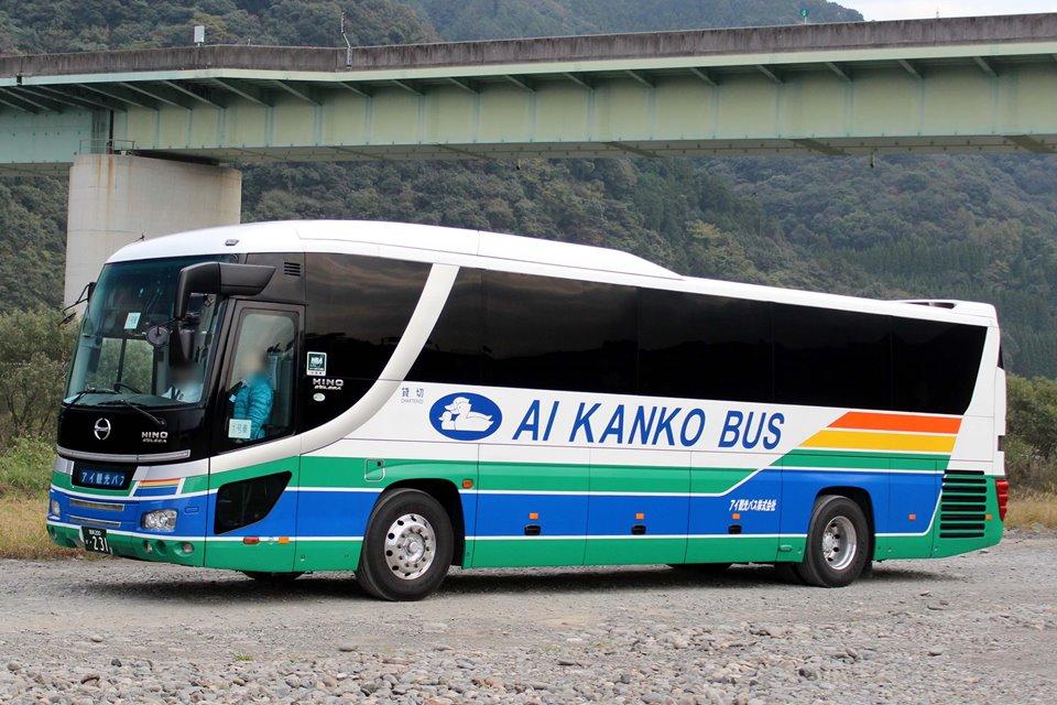 アイ観光バス か231