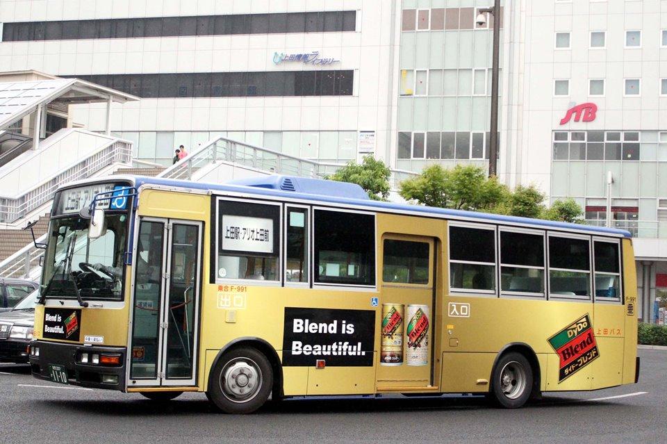 上田バス か1110