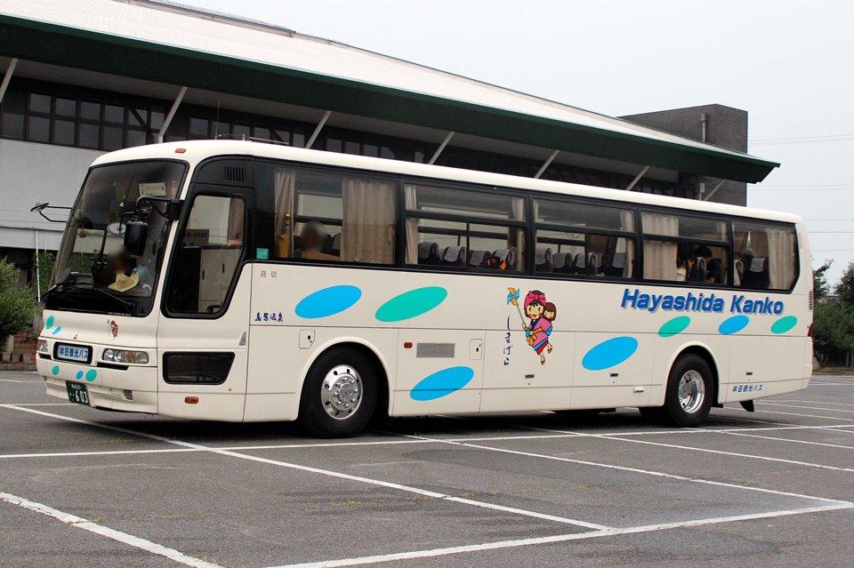 林田観光バス か603