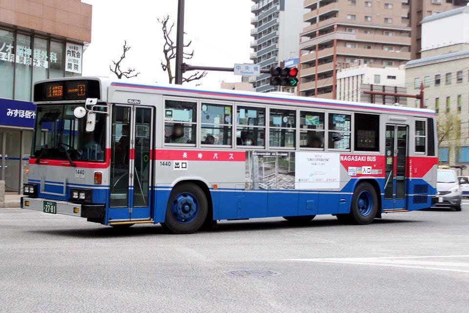 長崎自動車 1440