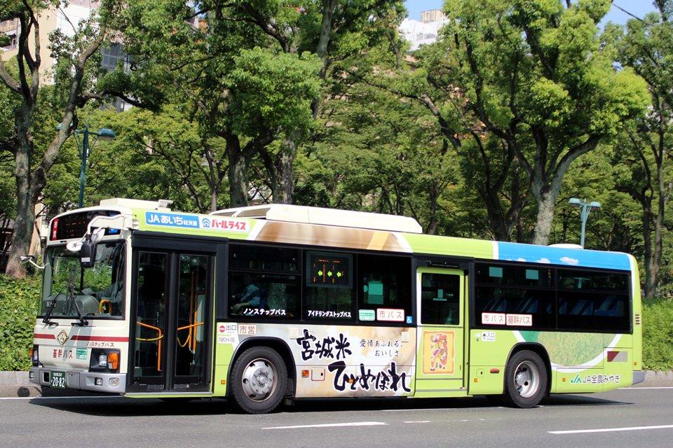 名古屋市交通局 NKH-16
