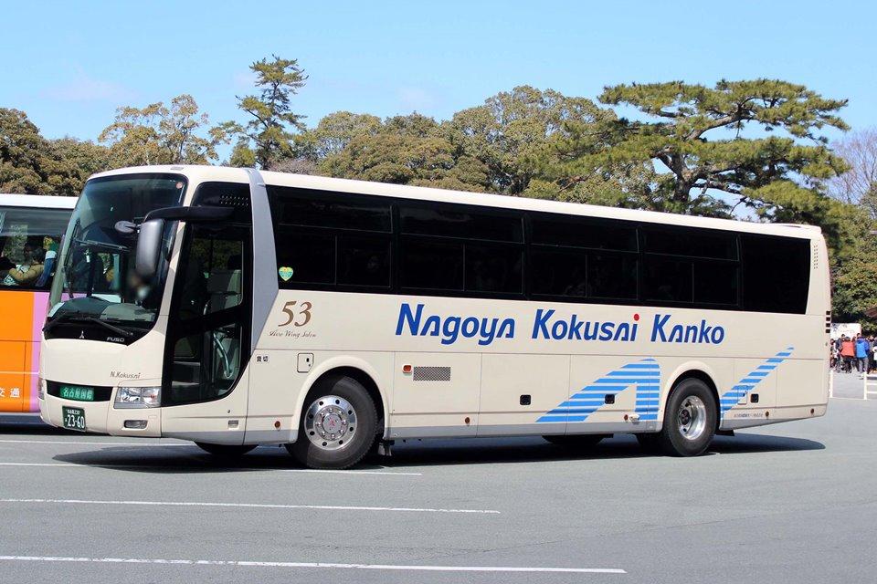 名古屋国際観光 あ2360
