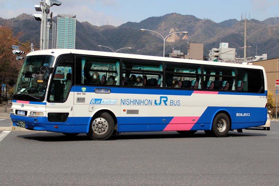 西日本JRバス 644-7981