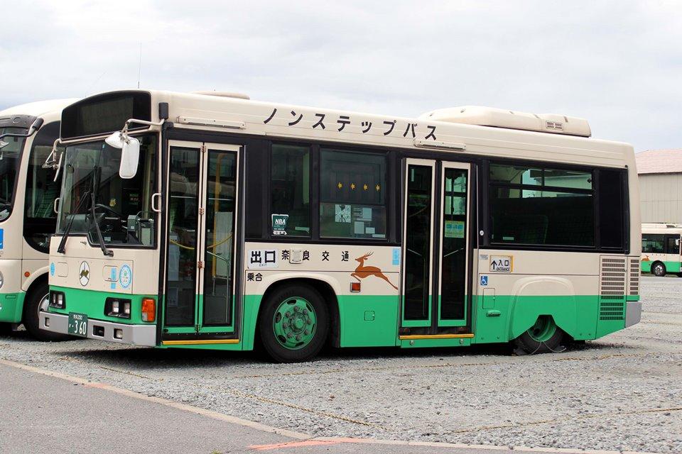 奈良交通 か360