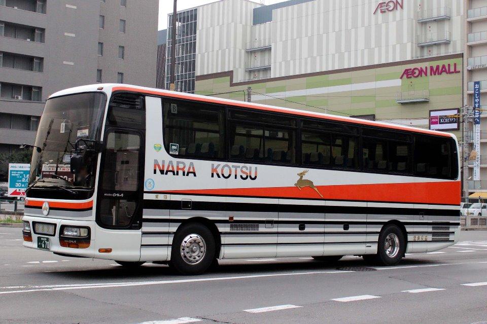 奈良交通 か670
