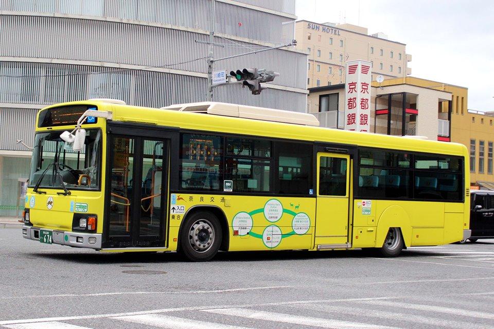 奈良交通 か674