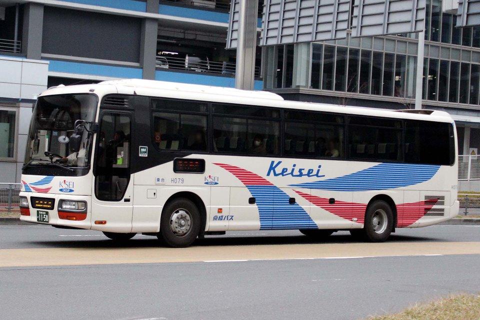 京成バス H079