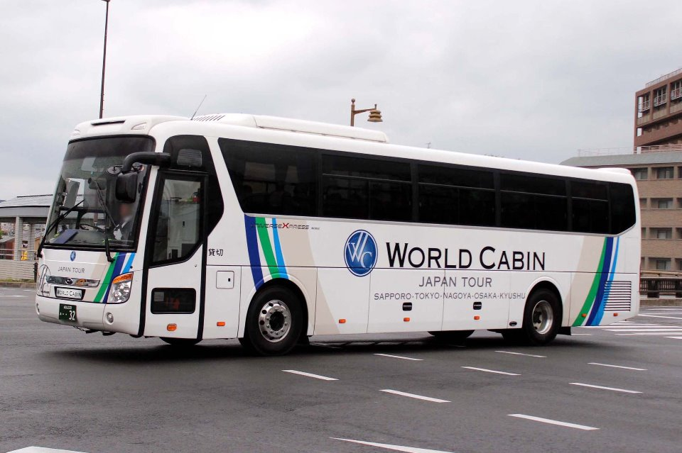 WORLD CABIN あ32