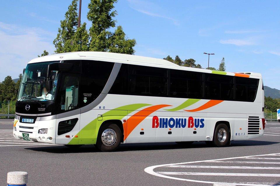 備北バス か1276