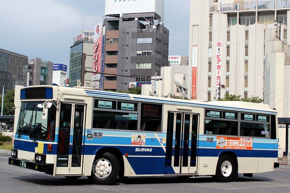 岡山電気軌道 920