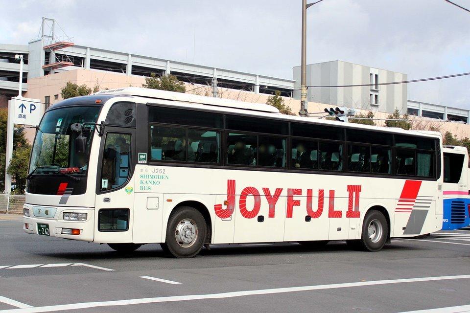 下電観光バス J262