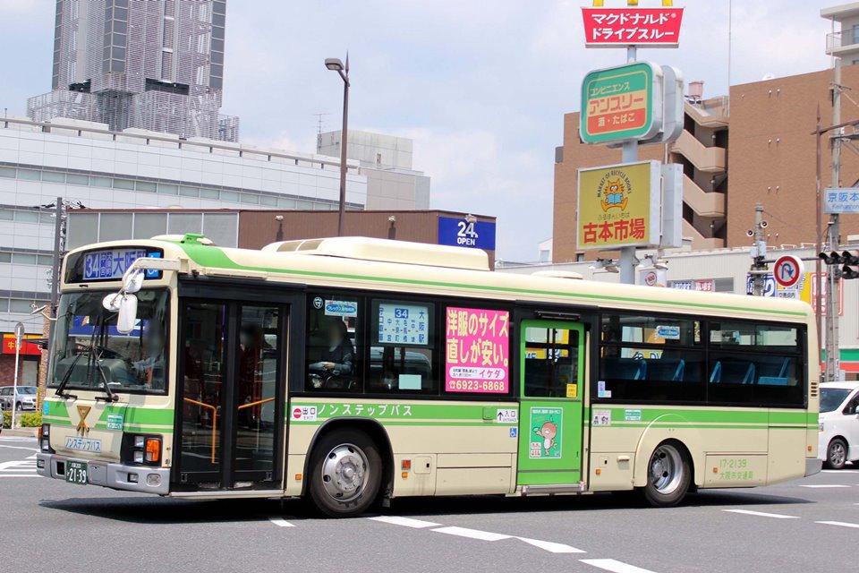 大阪市交通局 17-2139